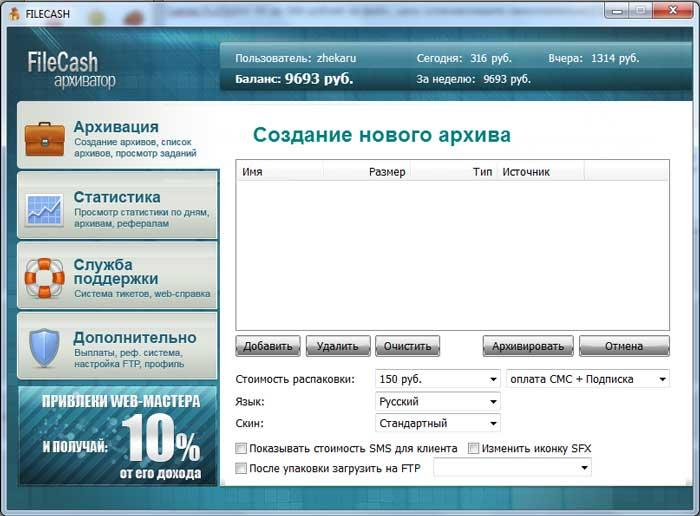 найти телефон по адресу в иркутске